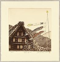Hiroto Norikane born 1949 - Boys Day - 2