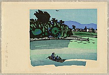 Masamichi Tsukuda 1901-1992 - Ferry at Iki