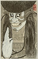 Kokei Tsuruya born 1946 - Kagekiyo - Kabuki