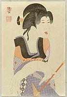 Kokei Tsuruya born 1946 - Bando Tamasaburo - Kabuki