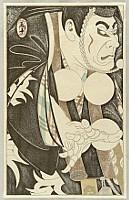 Kokei Tsuruya born 1946 - Ichikawa Ennosuke - Kabuki