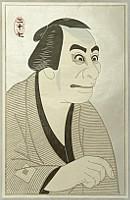 Kokei Tsuruya born 1946 - Ichikawa Danjuro - kabuki