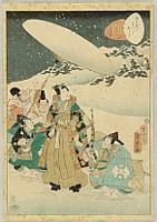 Kunisada II Utagawa 1823-1880 - Cards of Tale of Genji - Wakana no Jou