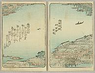 Hiroshige Ando 1797-1858 - Picture of Souvenirs from Edo Vol.6 - Yanagibashi in Ryogoku