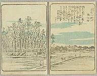 Hiroshige Ando 1797-1858 - Picture of Souvenirs from Edo Vol.6 - Okuyama Kinryuzan