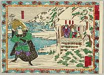Yoshiiku Utagawa 1833-1904 - Farewell - Kabuki
