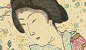Chikanobu Toyohara 1838-1912 - The Japanese Manners and Customs for Ladies