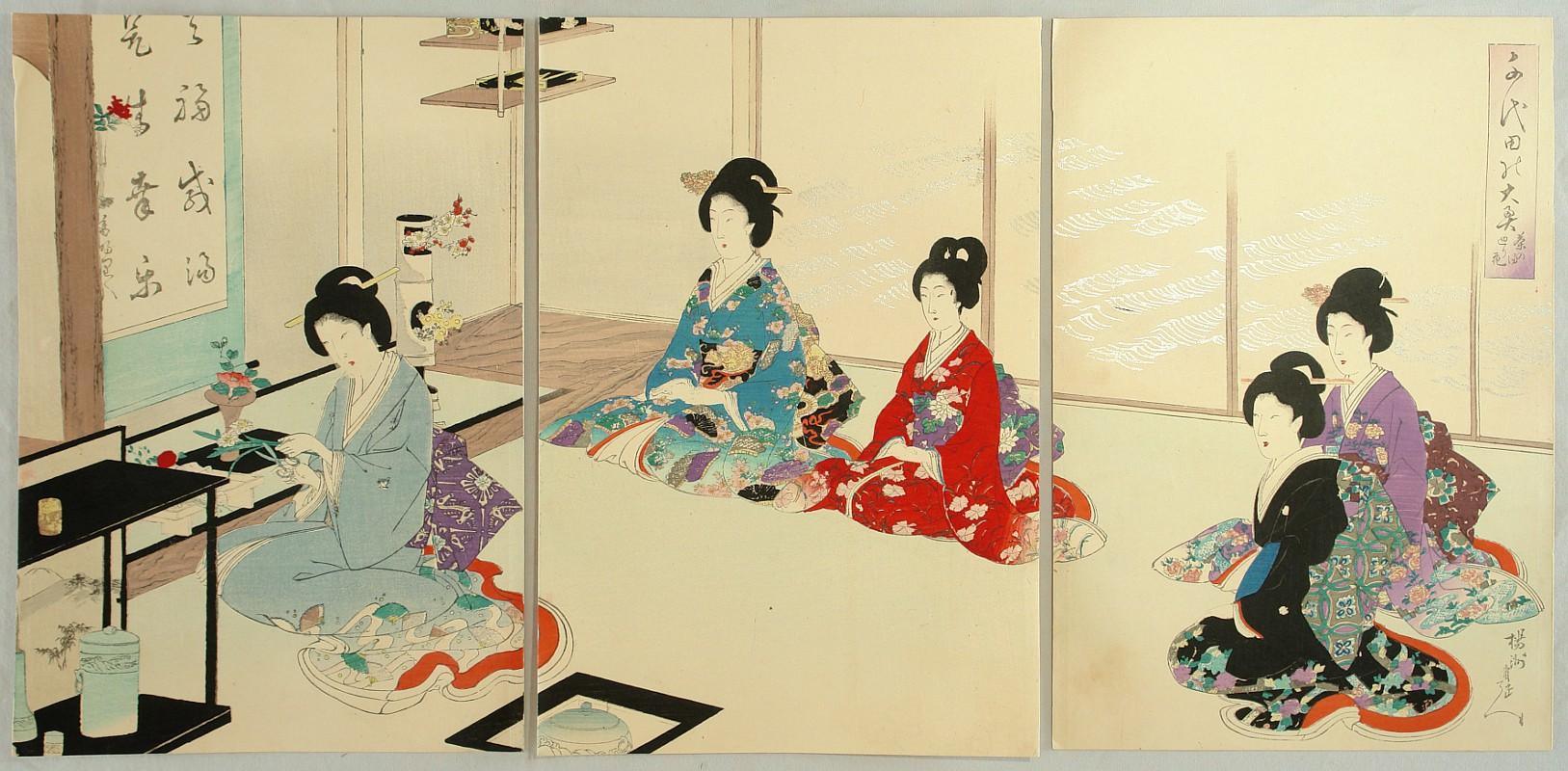 Japanese Tea Ceremony Artelino