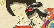 Chikanobu Toyohara 1838-1912 - Court Ladies in the Tokugawa Era - Flower Cart