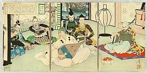Yoshitoshi Tsukioka (Taiso) 1839-1892 - Uesugi Kenshin and Biwa Player