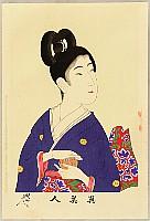 Chikanobu Toyohara 1838-1912 - True Beauty - Hand Ball