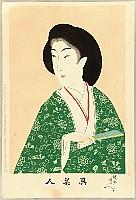Chikanobu Toyohara 1838-1912 - True Beauties - Green Kimono