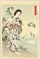 Chikanobu Toyohara 1838-1912 - Snow, Moon, Flower - Moon Reflection