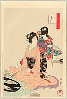Chikanobu Toyohara 1838-1912 - Snow, Moon, Flower - Moon on a Tray