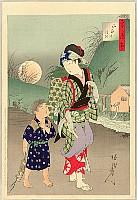 Chikanobu Toyohara 1838-1912 - Snow, Moon, Flower - The Moon over Mountain Village