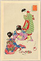 Chikanobu Toyohara 1838-1912 - Azuma - Playing with Marbles