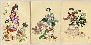 Chikanobu Toyohara 1838-1912 - Kindergarten - Children's Play