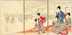 Chikanobu Toyohara 1838-1912 - Ladies in Chiyoda Palace - Giant Rice Cake Parade
