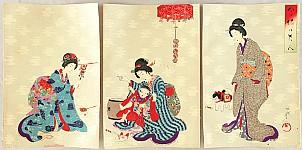 Chikanobu Toyohara 1838-1912 - Today's Beauty - Children's Toys