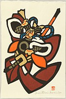 Yoshitoshi Mori 1898-1992 - Kamakura Gongoro - Kabuki Super Hero