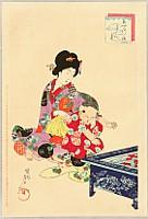 Chikanobu Toyohara 1838-1912 - Azuma - Gold Fish