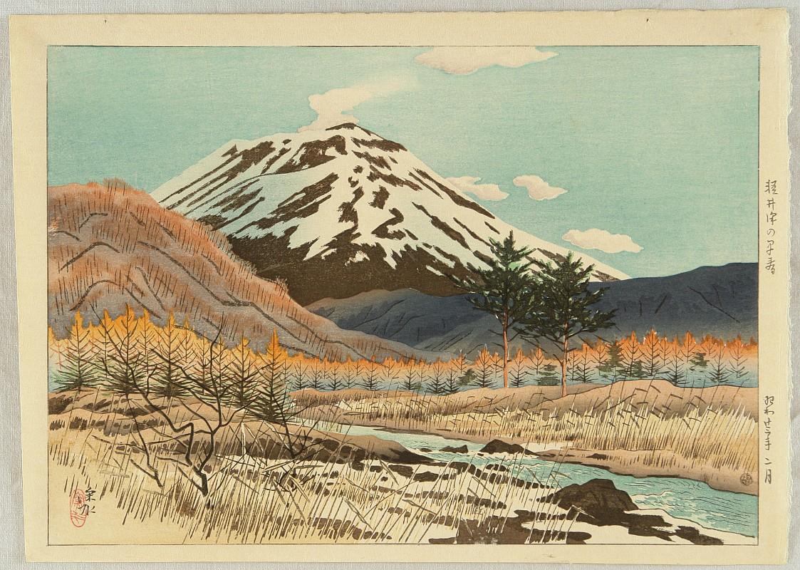 By Shinsui Ito 1898-1972