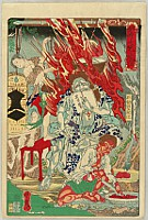 Kyosai Kawanabe 1831-1889 - Fiery God Fudo and Assistants
