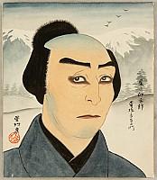 not identified - Kichiemon - Kabuki
