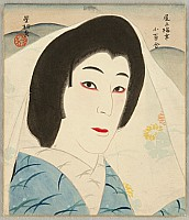 not identified - Sayuri - Kabuki