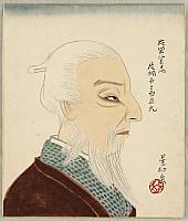 not identified - Ichinojo - Kabuki
