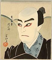 not identified - Tsuna - Kabuki