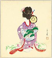 Shoun Yamamoto 1870-1965 - Maiko