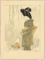 Toraji Ishikawa 1875-1964 - Beauty with Flowers