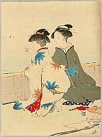 Kiyokata Kaburagi 1878-1973 - At the Shore