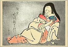 Ippei Okamoto 1886-1948 - Yodogimi - Kabuki