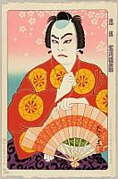 Hisashi Yamamoto 1905 - ? - Tadanobu - Kabuki