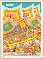 Risaburo Kimura born 1924 - Great Cities of the World - Bangkok