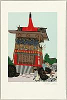 Masaaki Tanaka born 1947 - Gion Festival in Kyoto