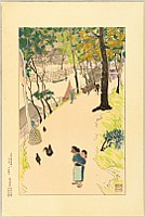 Rinsaku Akamatsu 1878-1953 - Famous Places in Hanshin, No. 2  - Amagasaki