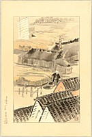 Hyosai Nagai 1881-1945 - Famous Places in Hanshin, No. 5  - Nishinomiya