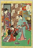 Kunisada II Utagawa 1823-1880 - Cards of Tale of Genji - Agemaki