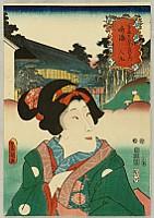 Kunisada Utagawa 1786-1865 - Fifty-three Station of Tokaido - Narumi