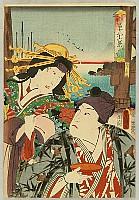 Kunisada Utagawa 1786-1865 - Eastern Capital Thirty-six Views of Mt Fuji - Eitai Bridge