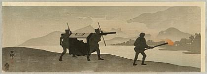 Koson Ohara 1877-1945 - Palanquin in the Night