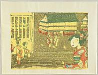 Takeo Mokuta 1910-1987 - Shamisen Players