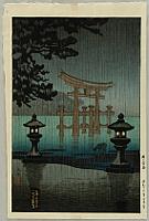 Koitsu Tsuchiya 1870-1949 - Miyajima in Rain
