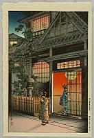 Koitsu Tsuchiya 1870-1949 - Tokyo Views - Araki Street in Yotsuya - Teahouse