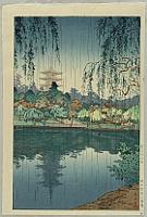 Koitsu Tsuchiya 1870-1949 - Collection of Views of Japan - Kofuku-ji Temple