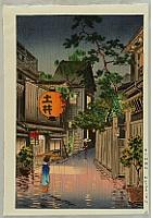 Koitsu Tsuchiya 1870-1949 - Evening at Ushigome
