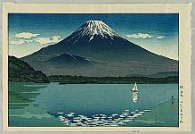 Koitsu Tsuchiya 1870-1949 - Mount Fuji and Shojin Lake